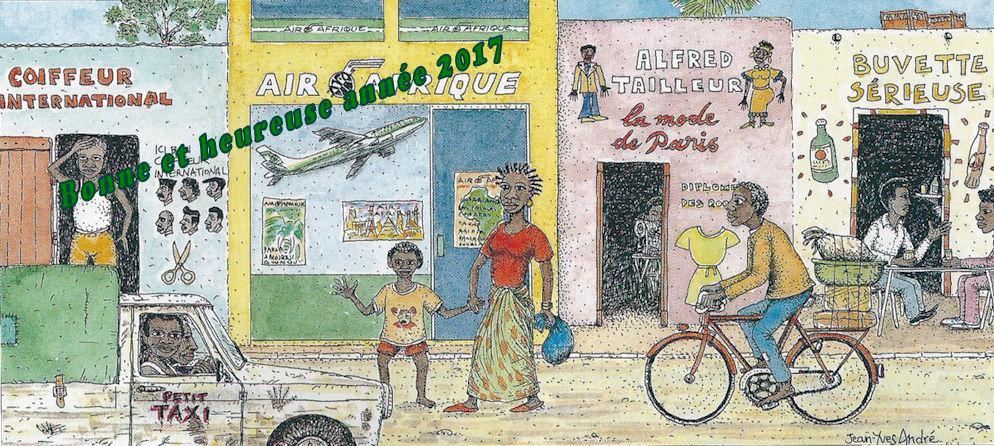 Carte de vœux Air Afrique 1995