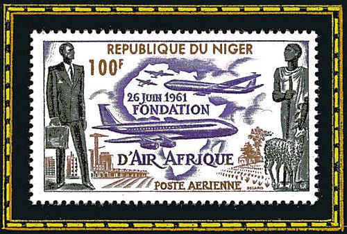 République du Niger - 26 juin 1961, fondation d'Air Afrique